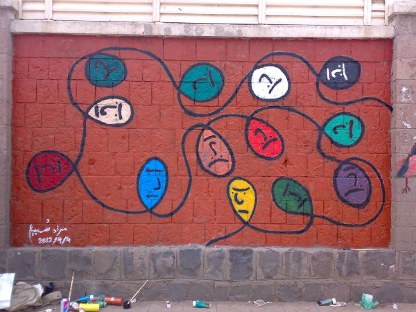 Colour Your Street's Wall Campaign